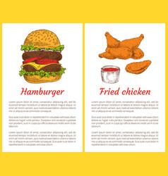 Hamburger and fried chicken vector