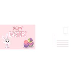 happy easter card cartoon cute bunny vector image