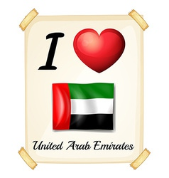 I love United Arab Emirates vector