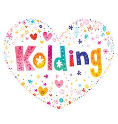 Kolding city in denmark vector