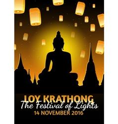 Loy Krathong greeting card with fire lanterns thai vector image