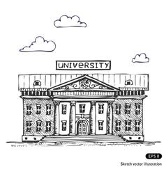 University building vector image vector image