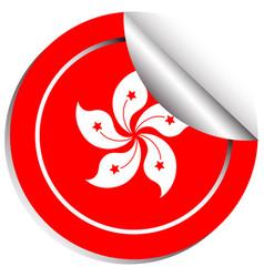 sticker design for flag of hongkong vector image vector image