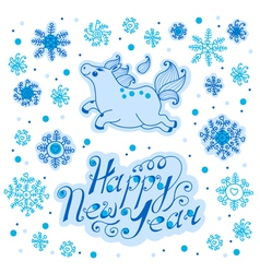 Greeting the New Year vector image vector image