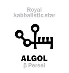 Astrology algol the royal behenian kabbalistic vector