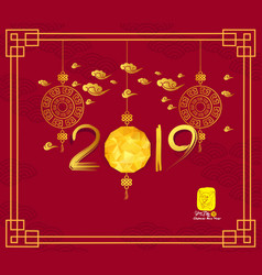 Happy chinese new year 2019 card with pig and vector