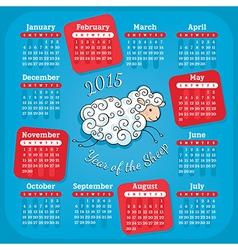 Year of the sheep calendar vector image vector image
