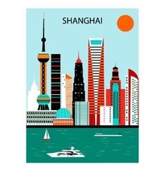 Shanghai vector image