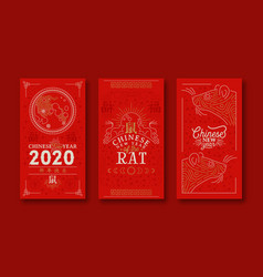 Chinese new year rat 2020 gold moon red card set vector