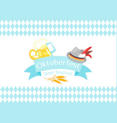 Octoberfest greeting card vector