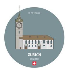 St peter church in zurich switzerland vector