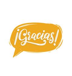 gracias calligraphy spanish translation thank vector image