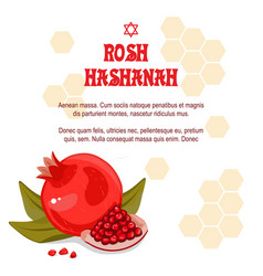 Greeting cards rosh hashanah jewish new year the vector
