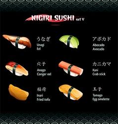 Nigiri sushi set 5 vector image