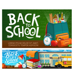 Back to school education supplies bag chalkboard vector