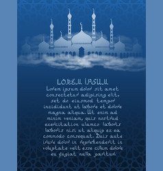 background for ramadan holy month vector image