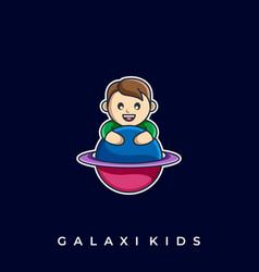 Galaxy kids template vector