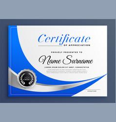 Stylish blue certificate template design vector
