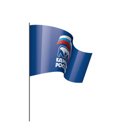 flag with inscription united russia vector image