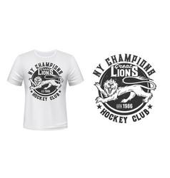 Lion print t-shirt mockup hockey club team emblem vector