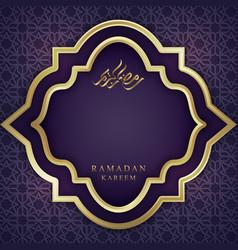 ramadan kareem background with arabic calligraphy vector image