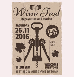 wine degustation festival retro invitation poster vector image