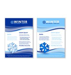 winter document templates vector image