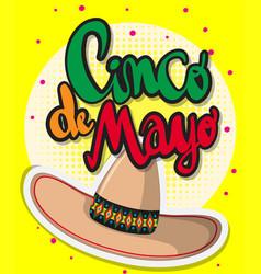 Card template for cinco de mayo festival vector