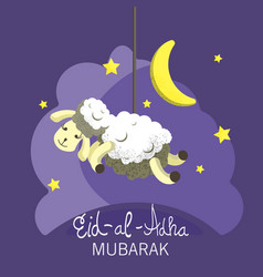 Muslim holiday eid al-adha vector