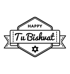 Happy Tu Bishvat holiday greeting emblem vector image vector image