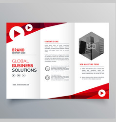 business trifold business brochure template for vector image vector image