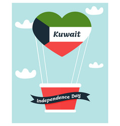 Greeting card for kuwait national day vector