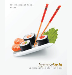 sushi japanese food vector image vector image