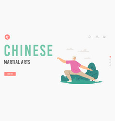 Chinese martial arts landing page template vector