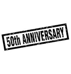square grunge black 50th anniversary stamp vector image