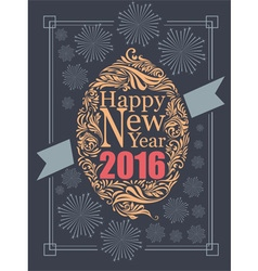 Happy new year typography and fire work retro post vector