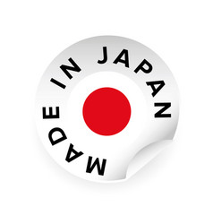 made in japan sticker tag vector image