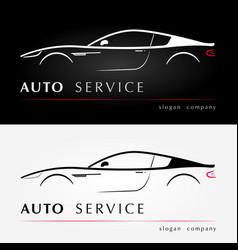 Auto services logo vector