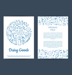 card or flyer template with place for text vector image