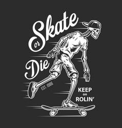 Vintage skateboarding white logotype vector