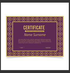 certificate template with golden designe borders vector image
