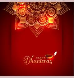 Creative happy dhanteras background with diya vector