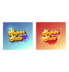 super sale offer 3d banner promotion discount vector image