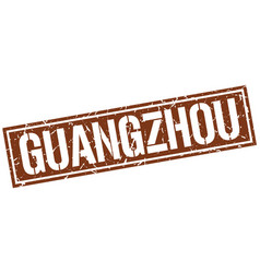 guangzhou brown square stamp vector image