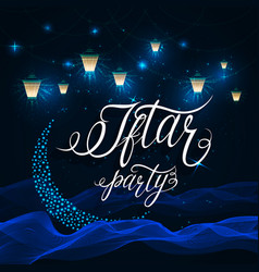 Iftar party vector