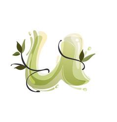 U letter watercolor hand drawn green natural logo vector