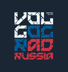 Volgograd russia styled t-shirt and apparel vector