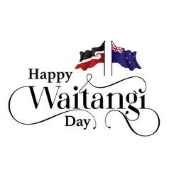 waitangi day typography vector image