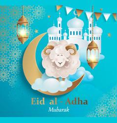 Eid al-adha banner happy mubarak vector