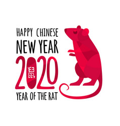 red rat symbol chinese 2020 new year flat vector image